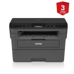 Brother DC-PL2510D Monochrome Laser Multifunction Printer (BRODCPL2510D) (DC-PL2510D)