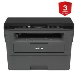 Brother DC-PL2530DW Laser Multifunction Printer (BRODCPL2530DW) (DCPL2530DW)