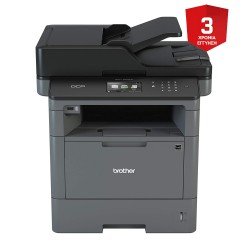 Brother DC-PL5500DN Laser Multifunction Printer (BRODCPL5500DN) (DCPL-5500DN)