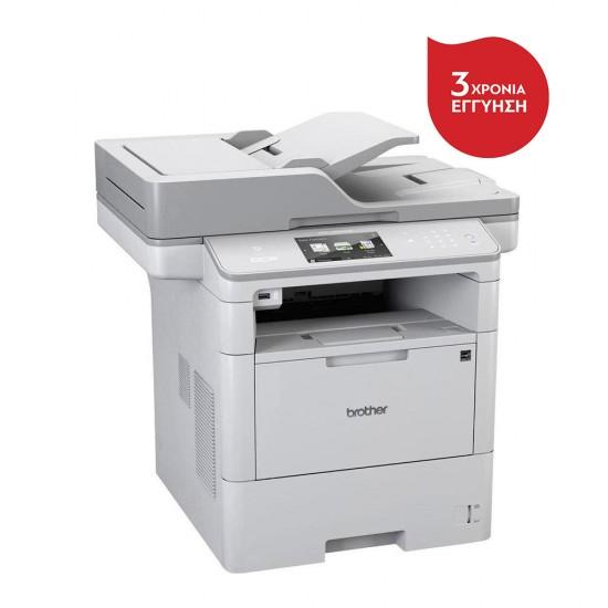Brother DC-PL6600DW Laser Multifunction Printer (BRODCPL6600DW) (DCPL-6600DW)
